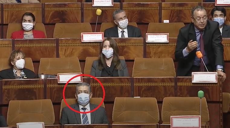 """أول ظهور لحميد شباط في البرلمان بعد عامين من """"المنفى الإختياري"""" ! - زنقة 20"""
